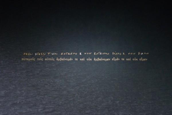 Andrea Santarlasci, Eterocronia: ipotesi di un ricordo, 2015 – light box, trittico, 55 x 37 cm ciascuno